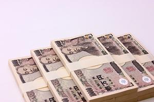 お金を準備する
