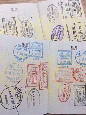 passport3